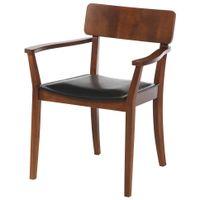 Cadeira-C-bracos-Nozes-preto-Tangoo